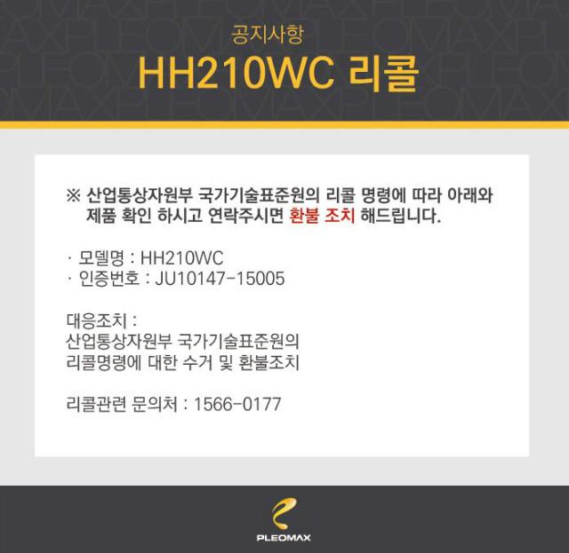 notice_0526.jpg