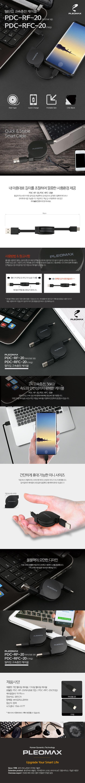 1PDC-RF.jpg
